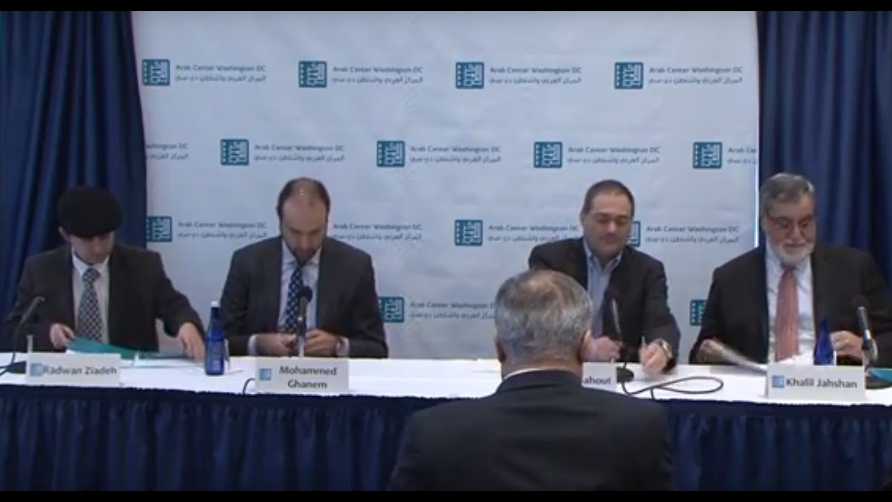 Arab Center Washington DC: Panel discussion on Syrian peace talks, 29  February 2016