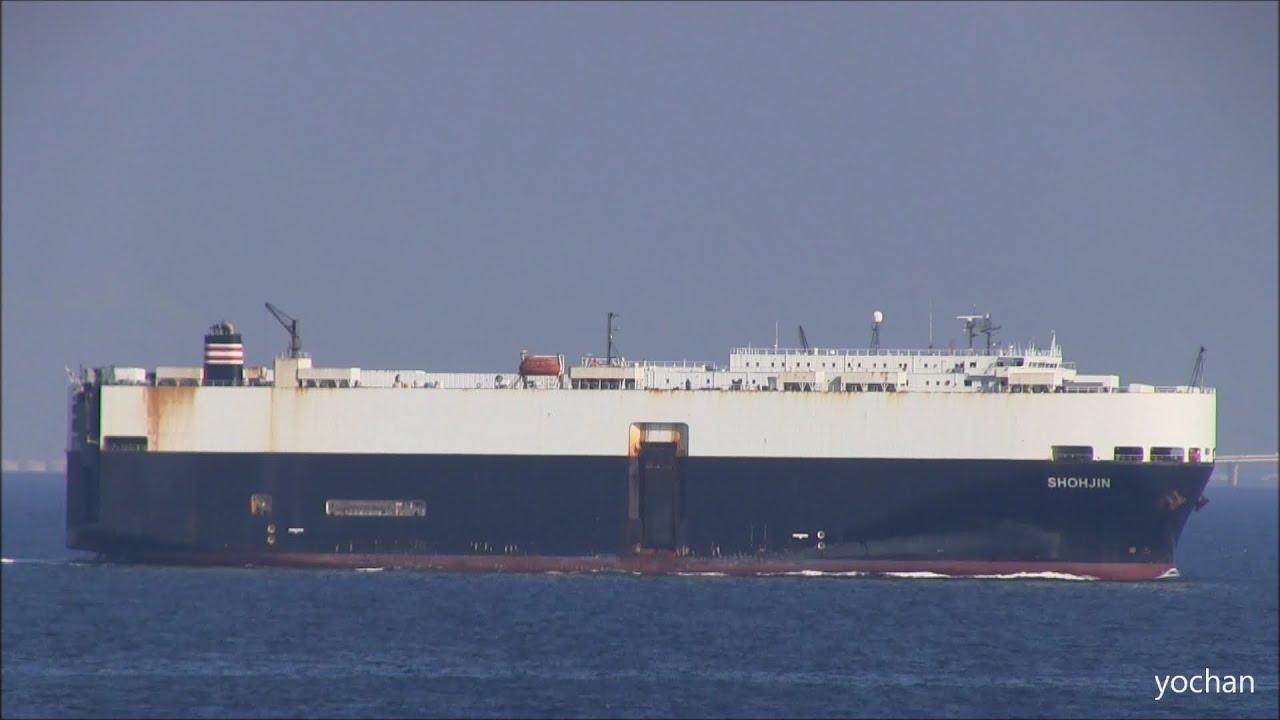 Car Carrier Ship Vehicles Carrier Shohjin Shohjin Youtube