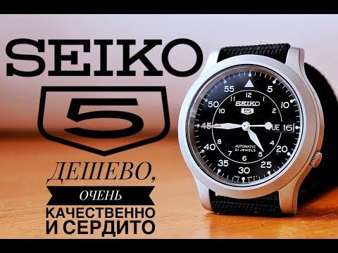 Обзор часов Seiko SNK809. Простой и качественный японец.