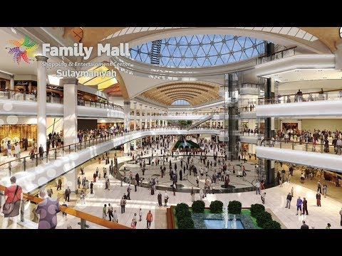 Family Mall-Sulaimaniyah - Beautiful Shopping Center