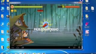 обучение  программы BlueStacks App Player