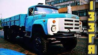 ЗИЛ 133 ГЯ | История грузовика ЗиЛ 133 | ЧАСТЬ 2 [ АВТО СССР #65 ]