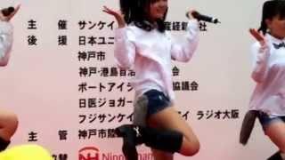 JK21「ハムリンズ体操」東彩音推しカメラ2015/02/08神戸バレンタイン・ラブラン