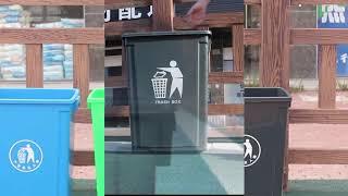 음식물 가정용 분리수거함 대형 쓰레기 통 60리터