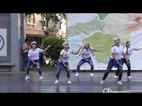 108 0714教與學博覽會表演節目6 摩久戀舞社