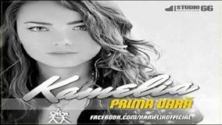 Kamelia - Prima Oara (Dj Koss club remix)