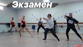 Download 25.06 ПОСЛЕДНИЙ ЭКЗАМЕН! Каникулы! Mp3 and Videos