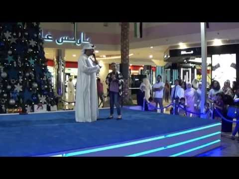 Winter Celebration - Marina Mall, Abu Dhabi - Daily Raffle Draw 6 Jan/15