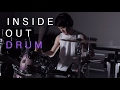 The Chainsmokers - Inside Out Ft.Charlee(Not Your Dope×Spirix Remix) - Drum Remix