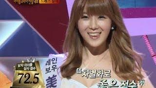 【TVPP】Rainbow - Wedding Dress Contest , 레인보우 - 웨딩드레스 심사 @ Miss & Mister Idol