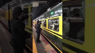 【平成から令和へ!】サロンカー令和大阪駅発車!