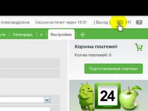 Как открыть виртуальные карты для оплаты в Интернете.