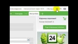 Как открыть виртуальные карты для оплаты в Интернете.(, 2012-10-03T13:05:01.000Z)