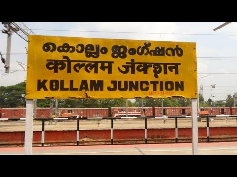INDIAN RAILWAY Announcement COMPILATION from Kerala