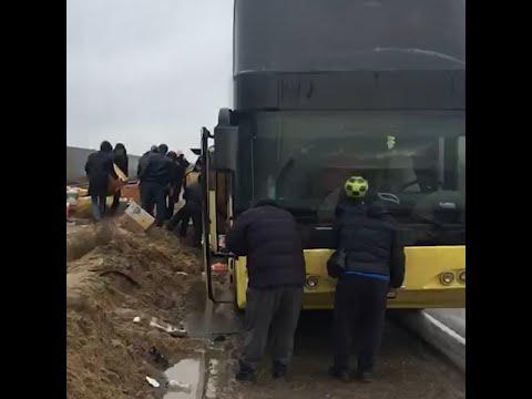 На трассе Москва — Волгоград загорелся рейсовый автобус | V1.RU
