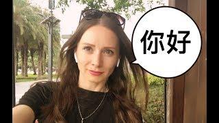 Как выучить китайский язык? Курсы в Китае с ценами. Библиотека в Гуанчжоу.