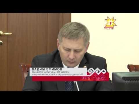 В стенах Верхней палаты российского парламента пройдут Дни Чувашии