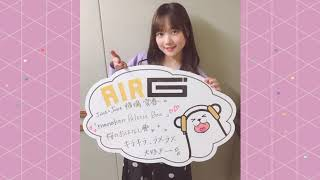 AIR-G'『Juice=Juice 稲場愛香の manakan Palette Box』2019年4月25日放送.