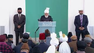HD Freitagsansprache 15.09.2017 – Allahs Rechtleitung der Menschen zur Ahmadiyya