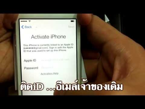 ปลดiD iCloud แก้แบบถาวร แก้ติด Apple id iPhone 5s 5c 5 4s 4 ปลดล็อคไอดี