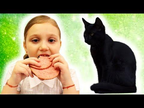 Gabi si PISICA NEAGRA Poveste pentru copii