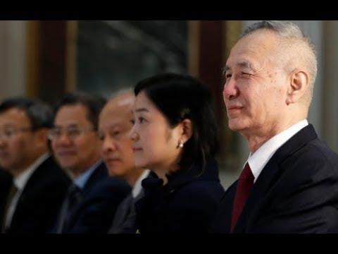 时事大家谈:北京做让步姿态,美中能否四月底终结贸易战?