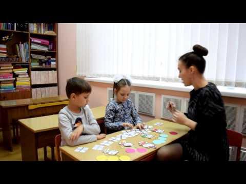 Тетрадь взаимосвязи работы учителя дефектолога и