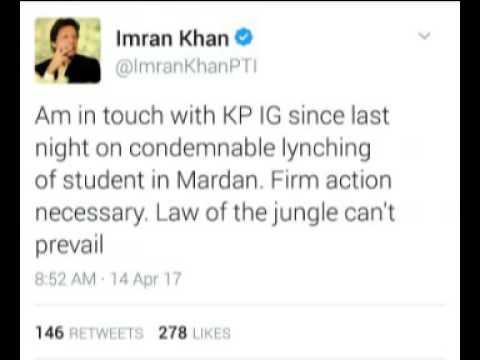 Imran Khan Statement Mardan university student lynched by mob