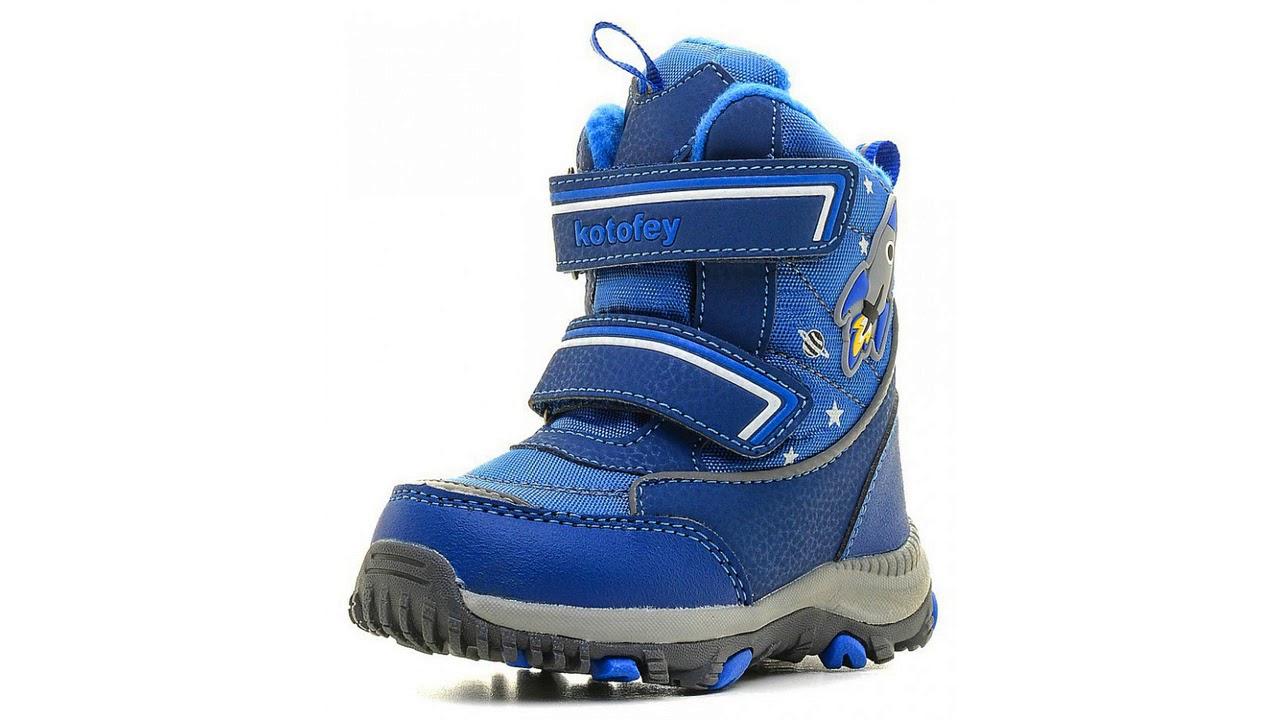 Как Выбрать Обувь для Мал Зимнюю Ребенка?