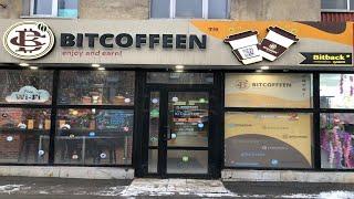 Как зарабатывать по 100$ в день на bitcoffeen.com Заработок без вложений на AirDrop токены BFF