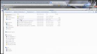 Заявка на получение кредита в Укрсиббанке.(Ссылка для оформления заявки: http://test.grey-cat.biz/kredit/check.php Ссылка на программу notepade++: http://notepad-plus-plus.org/download/v6.6.7.html., 2014-06-25T14:19:01.000Z)