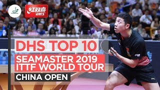 DHS Top 10 Points | 2019 ITTF China Open