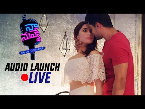 Naa Nuvve Movie Audio Launch | LIVE | Nandamuri Kalyan Ram | Tamannaah | Manastars
