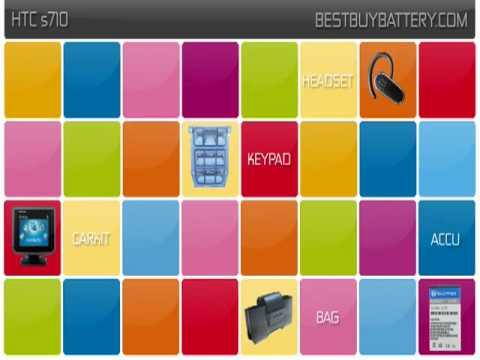 HTC s710 www.bestbuybattery.com