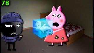 Свинка Пеппа  В ДОМЕ 78 Мультфильмы для детей
