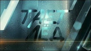«Тает лед с Алексеем Ягудиным». Владислав Третьяк