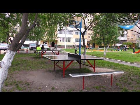Телеканал Броди online: У Бродах в дворі організували тенісний корт (ТК