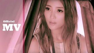 Repeat youtube video [Official MV] 黃美珍 Jane Huang - 小塵埃