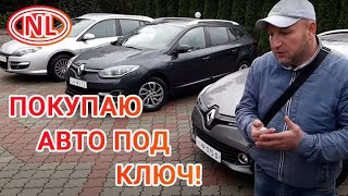 Авто из Европы 2019: ЦЕНЫ, РАСТАМОЖКА. СОВМЕСТНЫЙ АВТОЕВРОТУР. ОТЗЫВ КЛИЕНТА!!