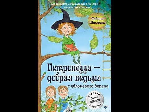Детские книги от издательства Питер! BY Maria