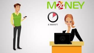 Сервис онлайн кредитования Money24.ua