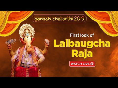 live:-lalbaugcha-raja-first-look-2019-|-लालबागचा-राजा-|-ganesh-chaturthi-2019