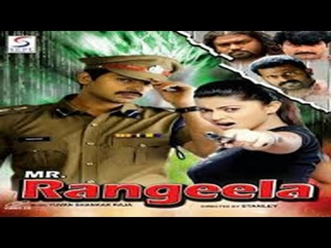 Mr Rangeela - Dubbed Hindi Movies 2016 Full Movie HD L Srikanth, Sneha, Gayatri Jayaram