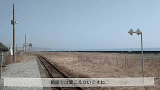 JR日高線廃止直前巡り①