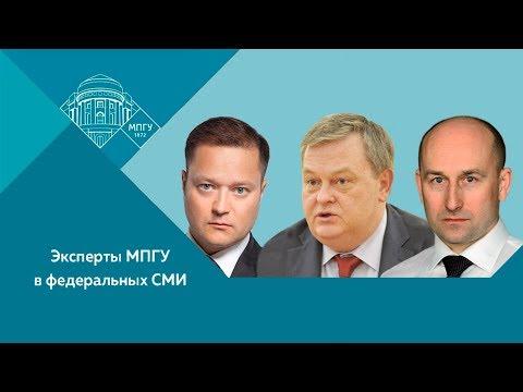 """Е.Ю.Спицын, Н.В.Стариков и Н.О.Исаев на канале России-24. """"Окна. Клоун бегает по кругу"""""""