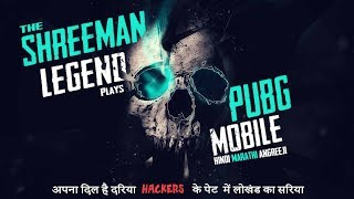 pubg-mobile-l-hackers-l-powered-by-asus
