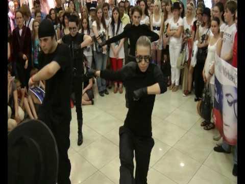 Видео: Акция памяти Майкла Джексона 25 июня 2010 г   Танцевальный трибьют  Часть5