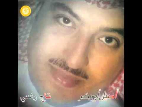 Please Translate تاج راسي Taj Rasi From Arabic To English