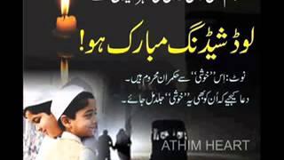 Funny Qawali pat lo pat kahmby pat lo by wapda pakistan   Video Dailymotion   Dailymotion 0 14383267
