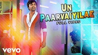 Podaa Podi - Un Paarvaiyilae Video | STR | Dharan Kumar